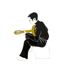 Guitarist (2008)